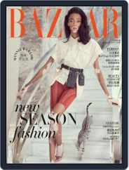 Harper's BAZAAR Taiwan (Digital) Subscription March 12th, 2019 Issue