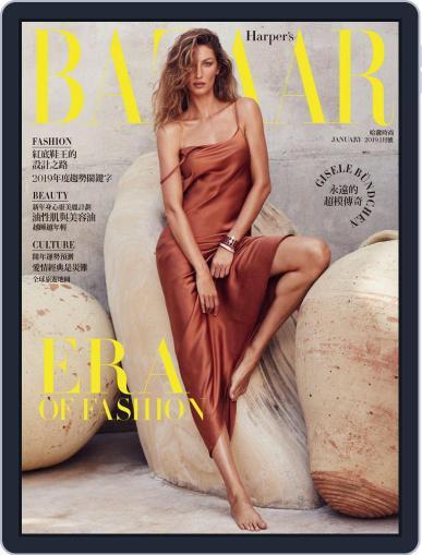 Harper's BAZAAR Taiwan January 10th, 2019 Digital Back Issue Cover