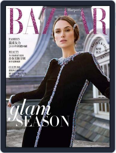 Harper's BAZAAR Taiwan December 11th, 2018 Digital Back Issue Cover