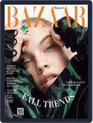 Harper's BAZAAR Taiwan (Digital) Subscription August 7th, 2018 Issue