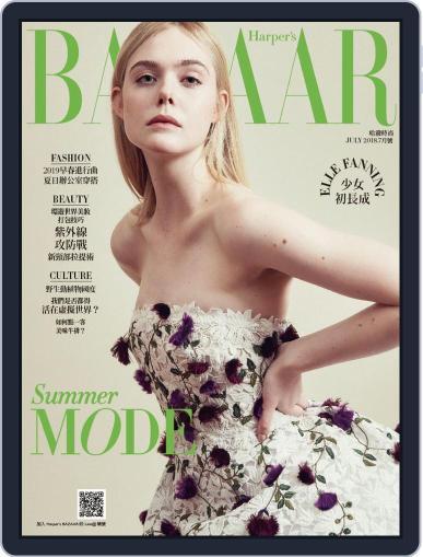Harper's BAZAAR Taiwan July 10th, 2018 Digital Back Issue Cover