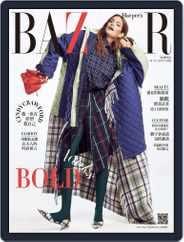 Harper's BAZAAR Taiwan (Digital) Subscription June 8th, 2018 Issue