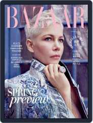 Harper's BAZAAR Taiwan (Digital) Subscription February 12th, 2018 Issue
