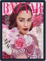 Harper's BAZAAR Taiwan (Digital) Subscription January 11th, 2018 Issue