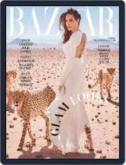 Harper's BAZAAR Taiwan (Digital) Subscription December 12th, 2017 Issue