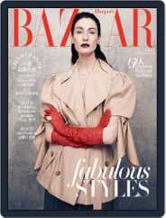 Harper's BAZAAR Taiwan (Digital) Subscription April 27th, 2017 Issue