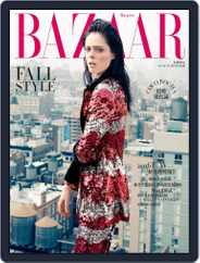 Harper's BAZAAR Taiwan (Digital) Subscription August 3rd, 2016 Issue