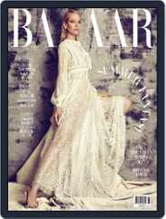 Harper's BAZAAR Taiwan (Digital) Subscription June 8th, 2016 Issue