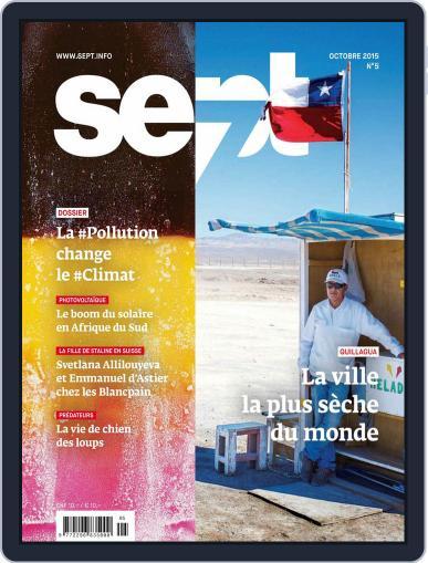 Sept (Digital) October 1st, 2015 Issue Cover