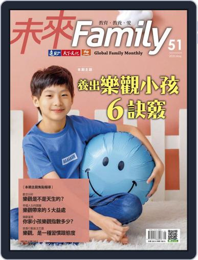 Global Family Monthly 未來 Family (Digital) April 29th, 2020 Issue Cover