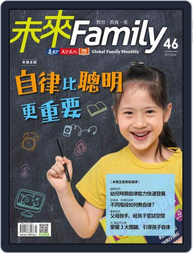 Global Family Monthly 未來 Family (Digital) June 28th, 2019 Issue Cover