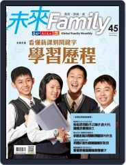 Global Family Monthly 未來 Family (Digital) Subscription April 29th, 2019 Issue