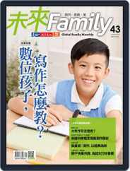 Global Family Monthly 未來 Family (Digital) Subscription December 28th, 2018 Issue