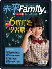 Global Family Monthly 未來 Family (Digital) Subscription October 31st, 2018 Issue