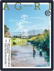CountryRoad 鄉間小路 (Digital) Subscription July 3rd, 2019 Issue