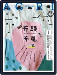 CountryRoad 鄉間小路 (Digital) Subscription May 3rd, 2019 Issue