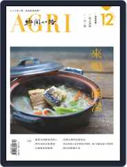 CountryRoad 鄉間小路 (Digital) Subscription November 30th, 2018 Issue
