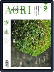 CountryRoad 鄉間小路 (Digital) Subscription August 31st, 2018 Issue