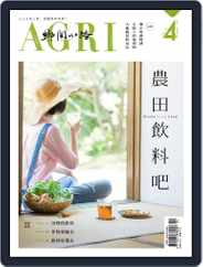 CountryRoad 鄉間小路 (Digital) Subscription March 30th, 2018 Issue