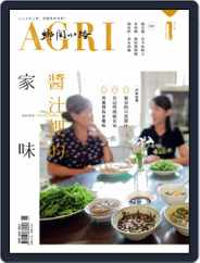 CountryRoad 鄉間小路 (Digital) Subscription December 29th, 2017 Issue