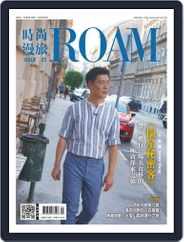 ROAM 時尚漫旅 (Digital) Subscription April 24th, 2020 Issue