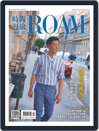ROAM 時尚漫旅 April 24th, 2020 Digital Back Issue Cover