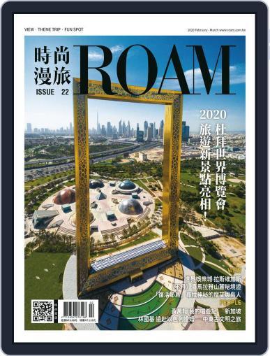 ROAM 時尚漫旅 February 25th, 2020 Digital Back Issue Cover