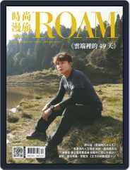ROAM 時尚漫旅 (Digital) Subscription December 26th, 2019 Issue