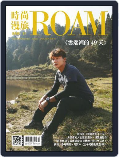 ROAM 時尚漫旅 December 26th, 2019 Digital Back Issue Cover