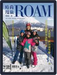 ROAM 時尚漫旅 (Digital) Subscription November 1st, 2019 Issue