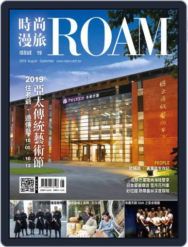 ROAM 時尚漫旅 August 30th, 2019 Digital Back Issue Cover