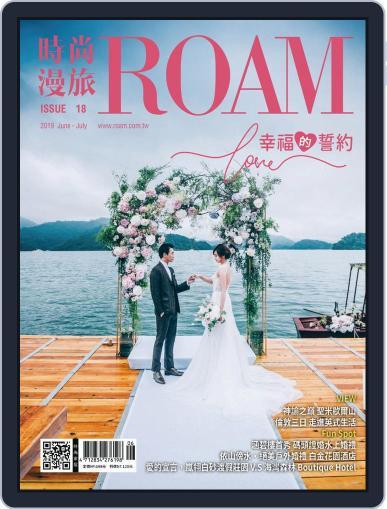 ROAM 時尚漫旅 June 26th, 2019 Digital Back Issue Cover