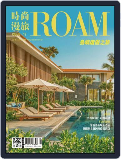 ROAM 時尚漫旅 April 30th, 2019 Digital Back Issue Cover