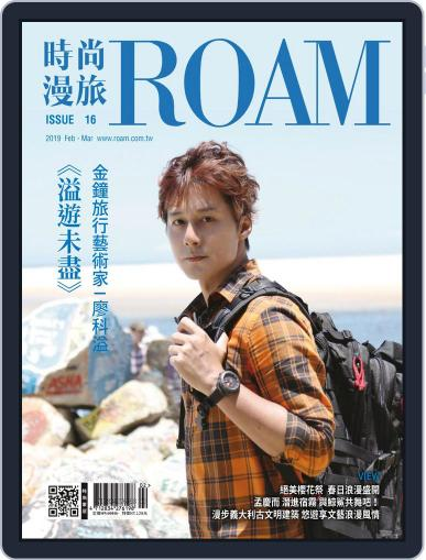 ROAM 時尚漫旅 March 4th, 2019 Digital Back Issue Cover