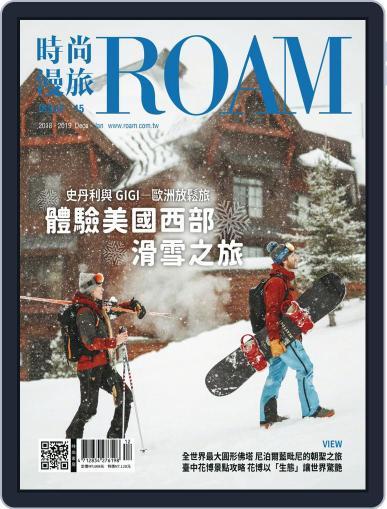 ROAM 時尚漫旅 December 27th, 2018 Digital Back Issue Cover