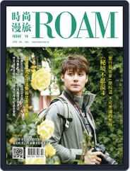 ROAM 時尚漫旅 (Digital) Subscription October 29th, 2018 Issue
