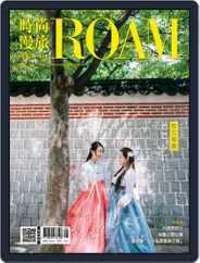 ROAM 時尚漫旅 (Digital) Subscription August 27th, 2018 Issue