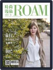 ROAM 時尚漫旅 (Digital) Subscription June 9th, 2017 Issue