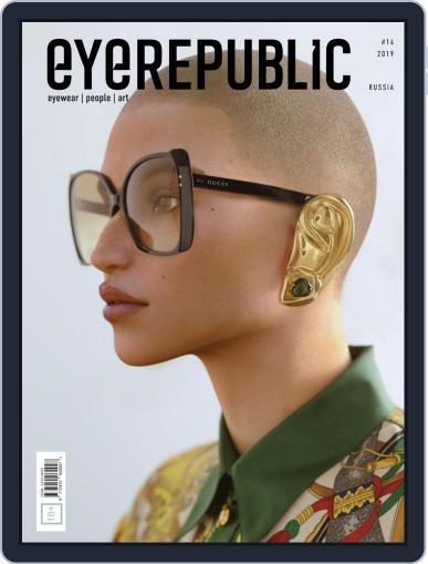 EYEREPUBLIC September 15th, 2019 Digital Back Issue Cover