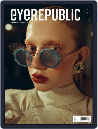EYEREPUBLIC May 15th, 2019 Digital Back Issue Cover