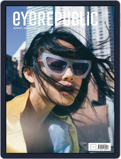 EYEREPUBLIC March 1st, 2018 Digital Back Issue Cover