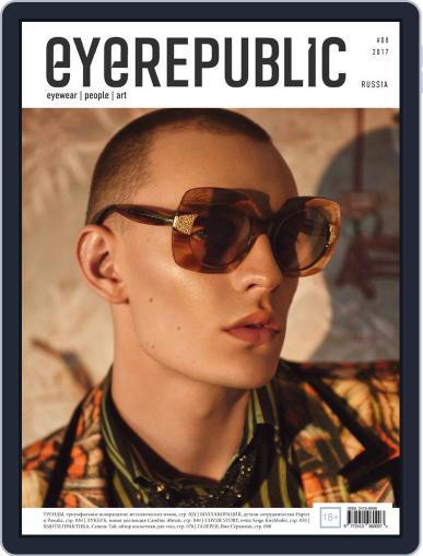 EYEREPUBLIC September 15th, 2017 Digital Back Issue Cover