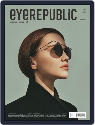 EYEREPUBLIC June 27th, 2017 Digital Back Issue Cover