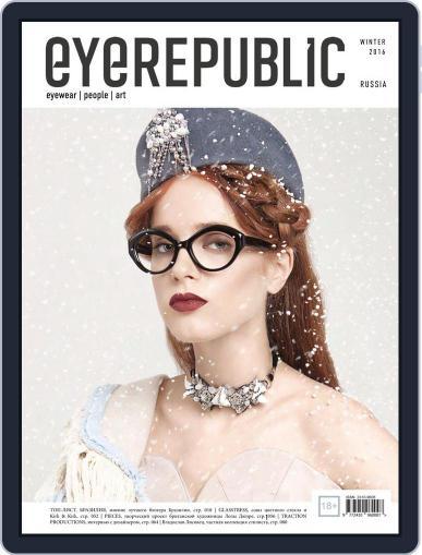 EYEREPUBLIC September 1st, 2016 Digital Back Issue Cover