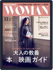 PRESIDENT Woman Premier プレジデントウーマンプレミア (Digital) Subscription October 5th, 2018 Issue