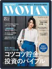 PRESIDENT Woman Premier プレジデントウーマンプレミア (Digital) Subscription July 10th, 2018 Issue