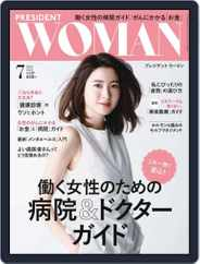 PRESIDENT Woman Premier プレジデントウーマンプレミア (Digital) Subscription June 9th, 2018 Issue