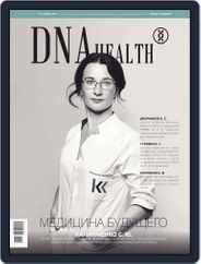 DNA Health (Digital) Subscription November 1st, 2019 Issue