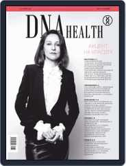 DNA Health (Digital) Subscription April 1st, 2019 Issue