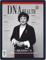 DNA Health (Digital) Subscription December 1st, 2018 Issue